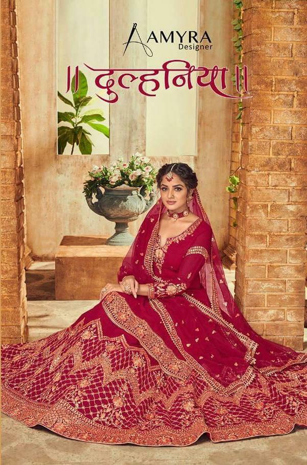 Amayra  Dulhania Designer Wedding Wear Stitch Lehenga Suit Wholesale