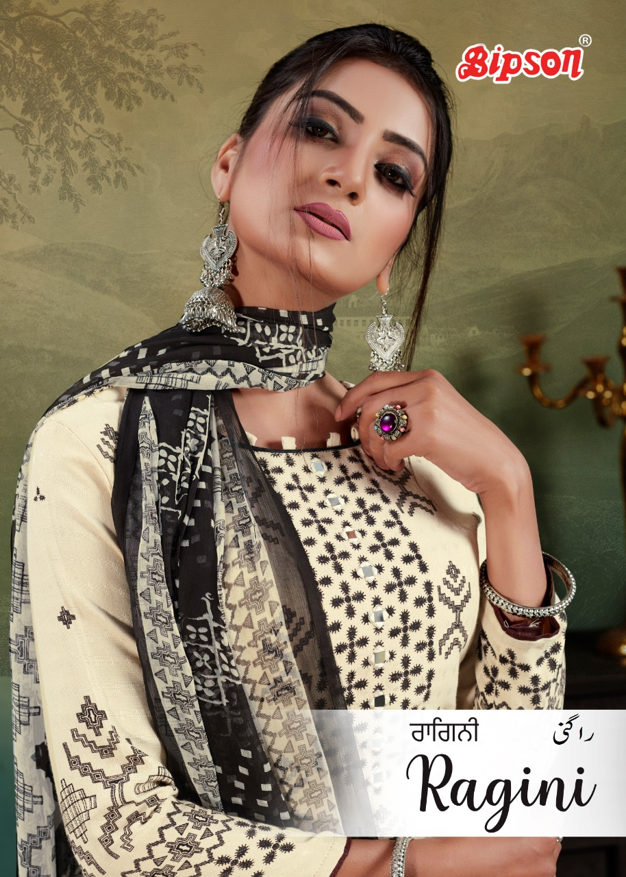 Bipson Ragini Designer Pashmina Print With Mirror Work Suits Wholesale