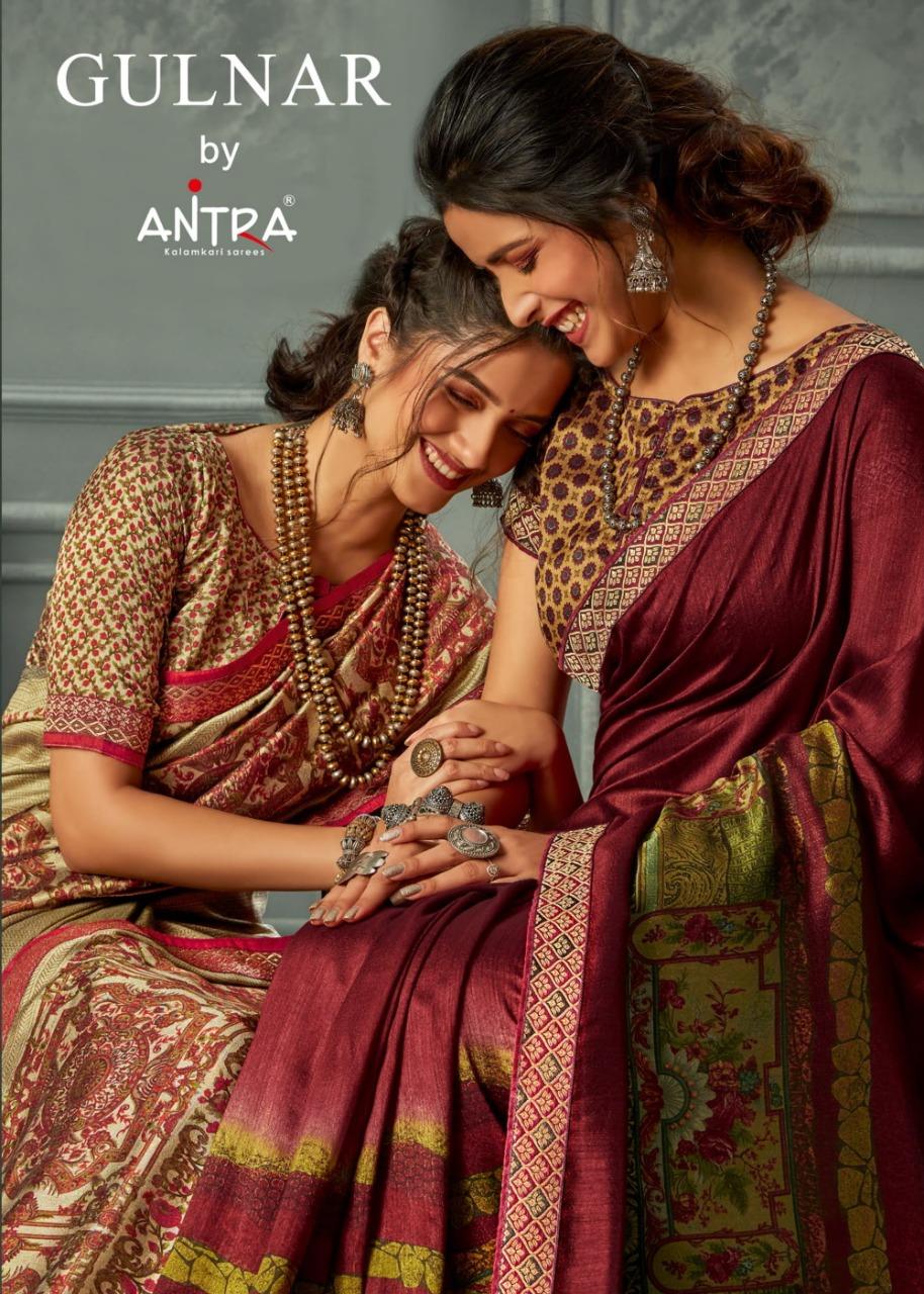 Antra Gulnar Vichitra Designer Dancy Printed Sarees Wholesale