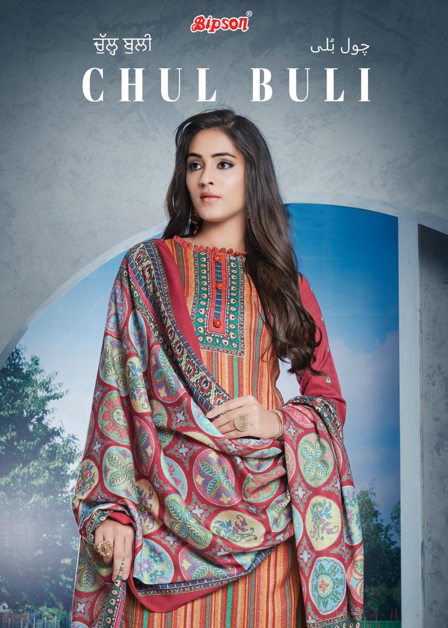 Bipson Chulbuli 1108 To 1111 Series Designer Woolen Pashmina Digital Printed Suits Wholesale