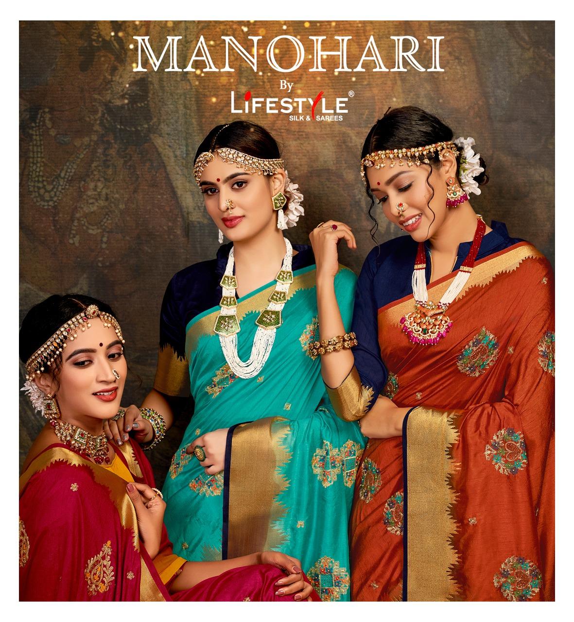 Lifestyle Manohari Designer Nylon Silk With Work Sarees Wholesale