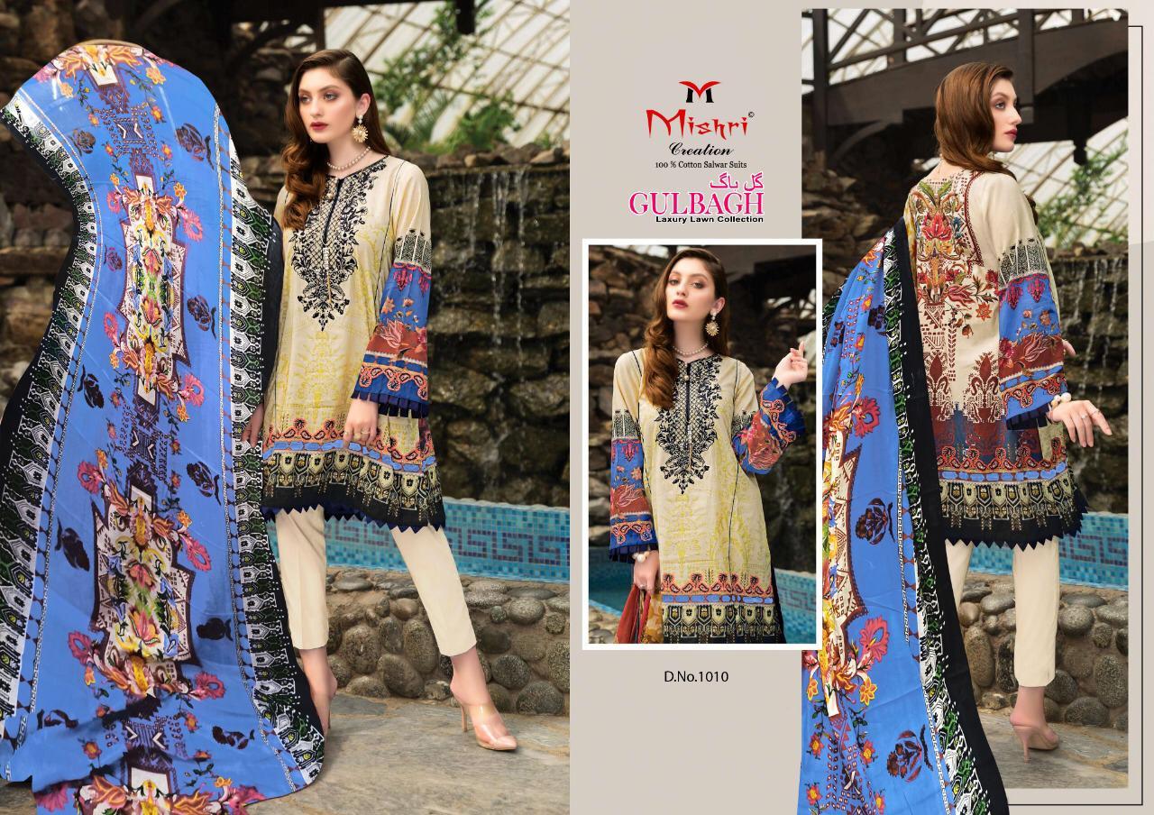 Mishri Creation Gulbagh Designer Lawn Low Range Suits In Singles