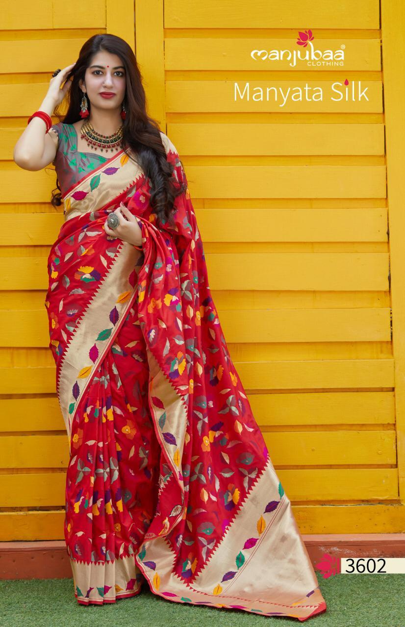 Manjubaa Manyata Silk 3601 To 3606 Series Designer Banarasi Silk Sarees Wholesale
