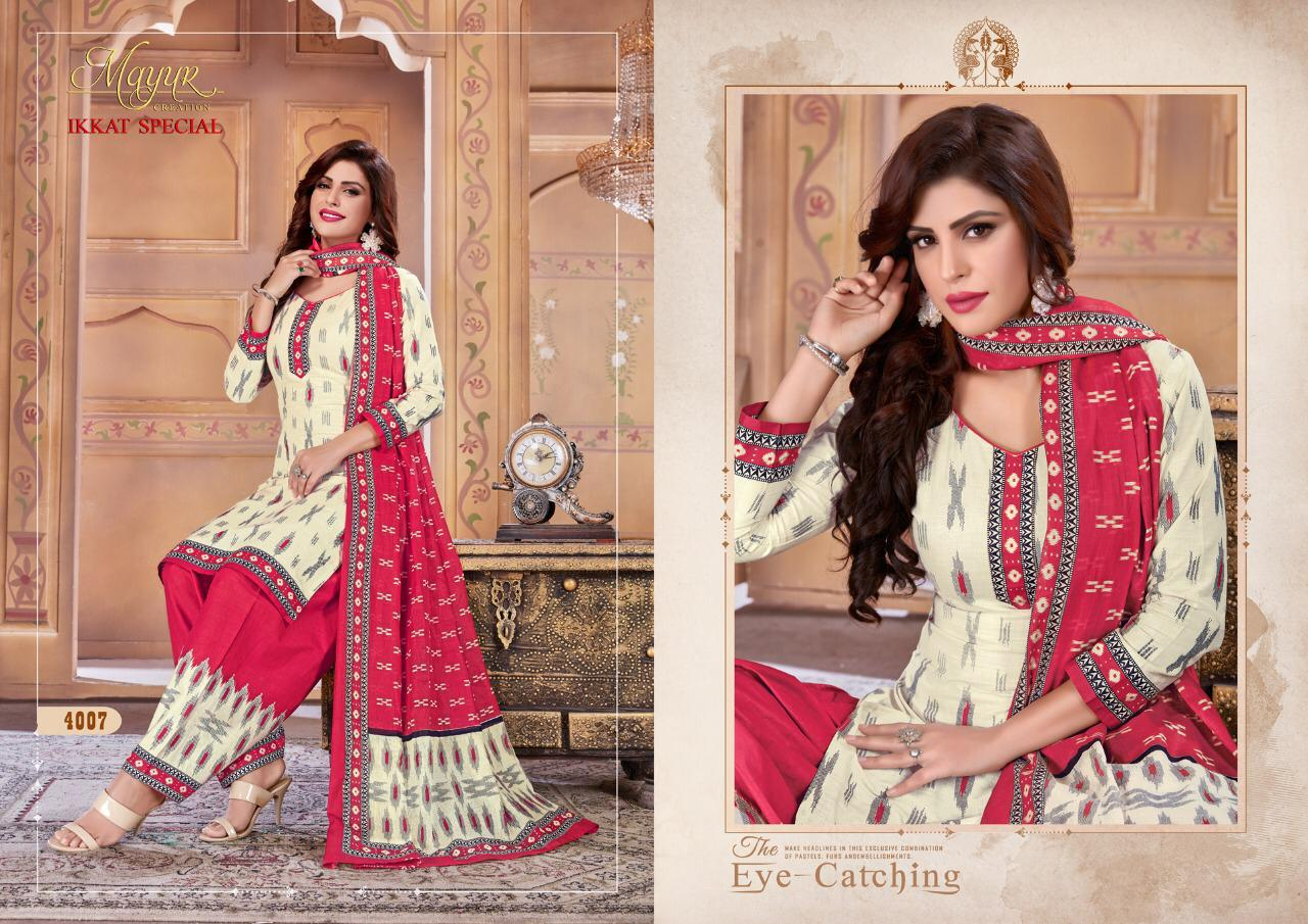 Mayur Ikkat Special Patiyala Suit Vol 4 Designer Party Wear Embroidery Heavy Work Suits Wholesale Rate