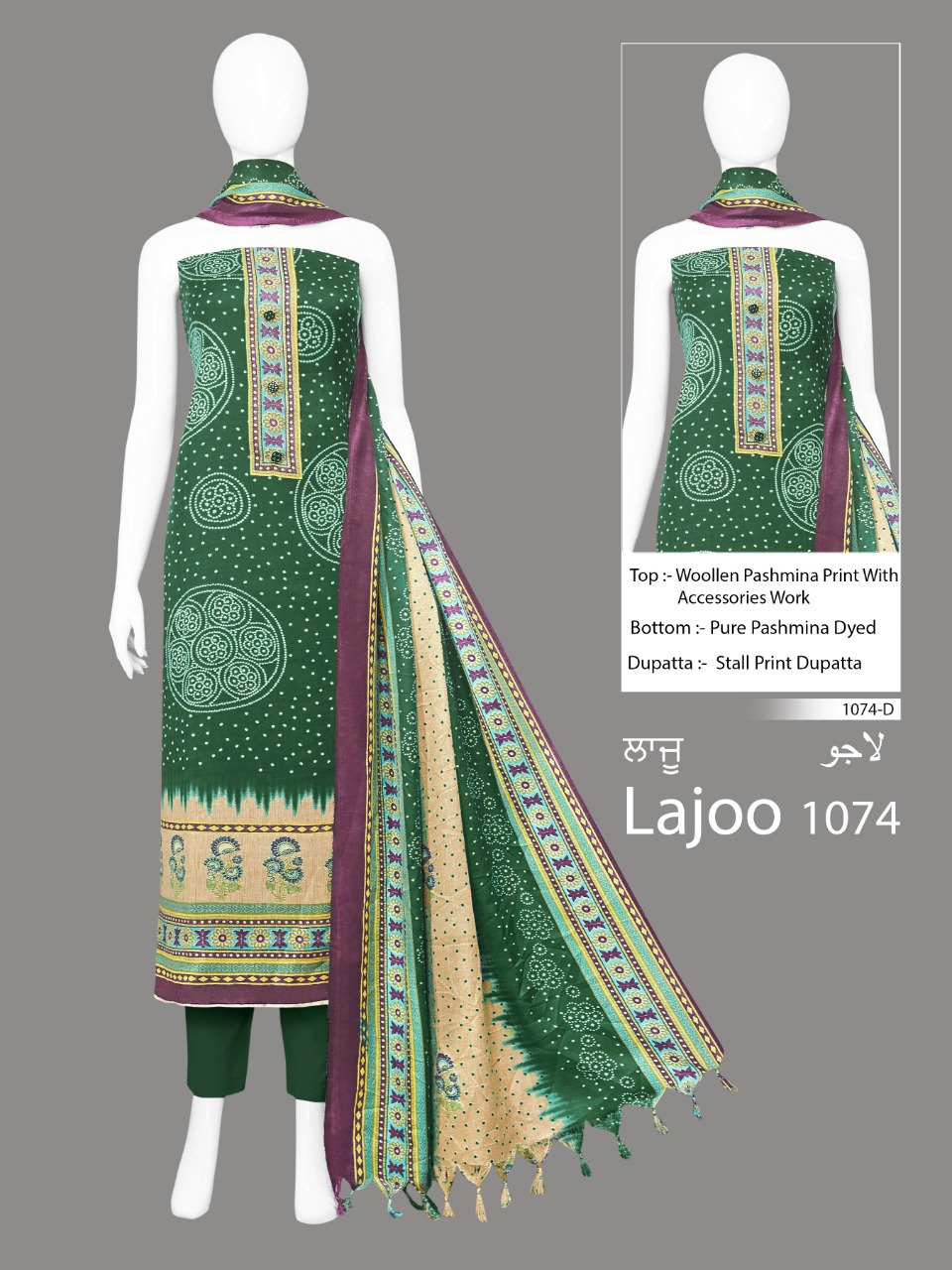 Lajoo 1074 Designer Woolen Pashmina Printed With Accessories Work Suits Wholesale