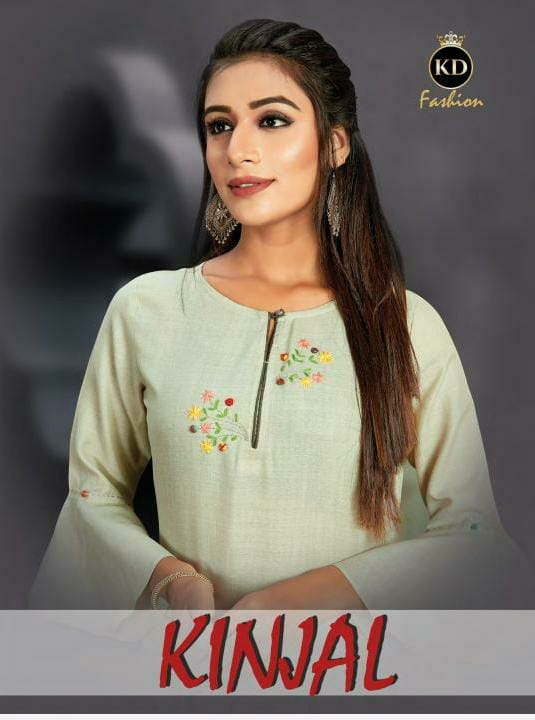 Kd Fashion Kinjal Designer Cotton Slub Handwork Kurti With Pant Wholesale