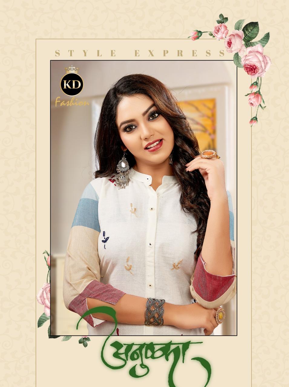 Kd Fashion Anushka Designer Cotton Handwork Long Kurtis Wholesale