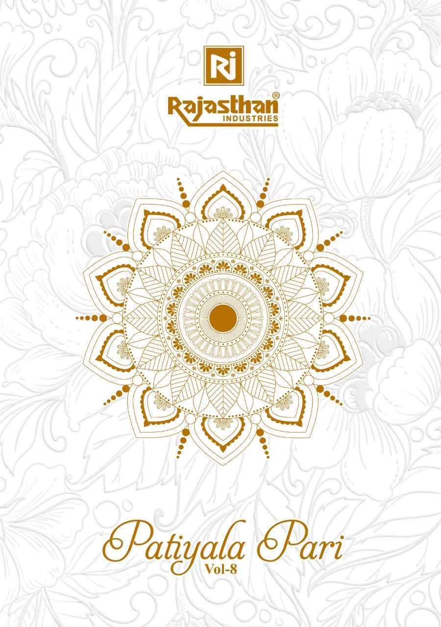 Rajasthan Patiyala Pari Vol 8 Designer Daily Wear Premium Cotton Suits In Best Wholesale Rate