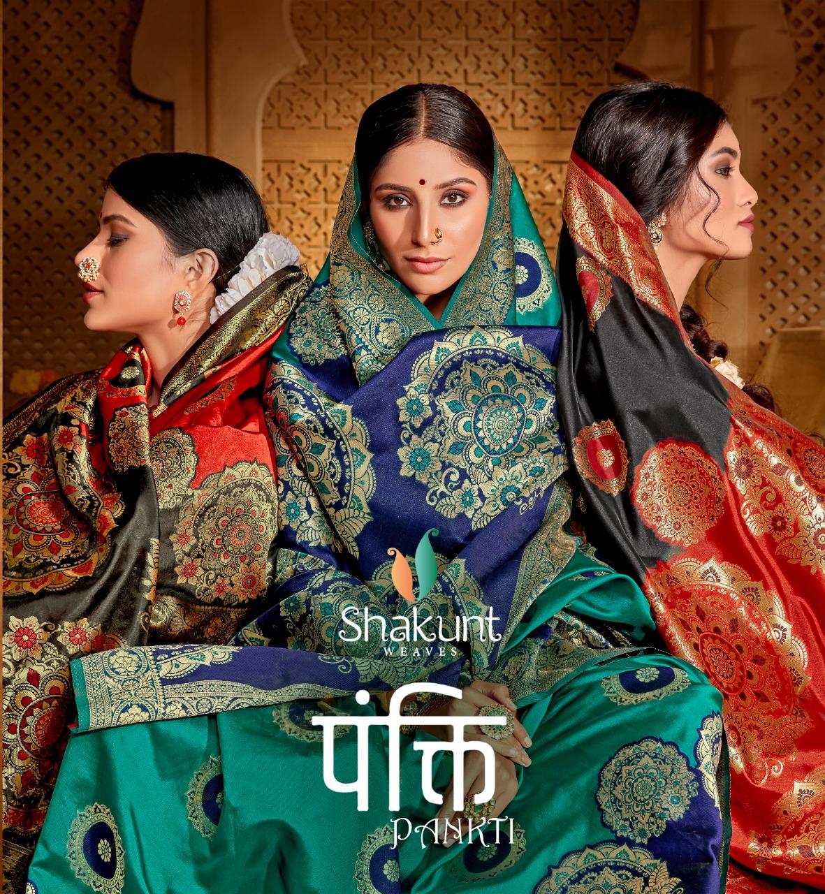 Shakunt Pankti Designer Art Silk Sarees Wholesale