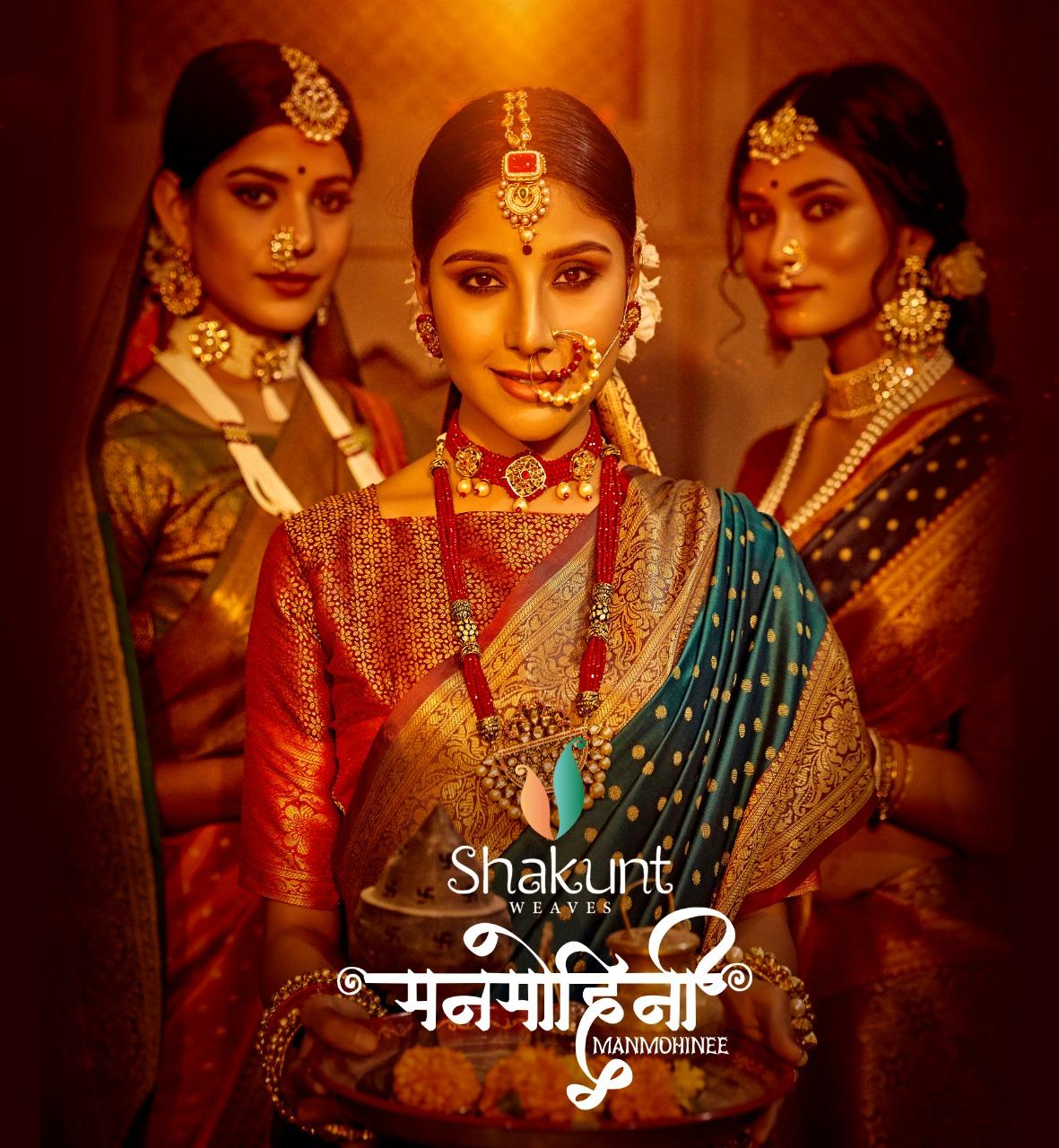 Shakunt Manmohini Designer Art Silk Heavy Saree Wholesale