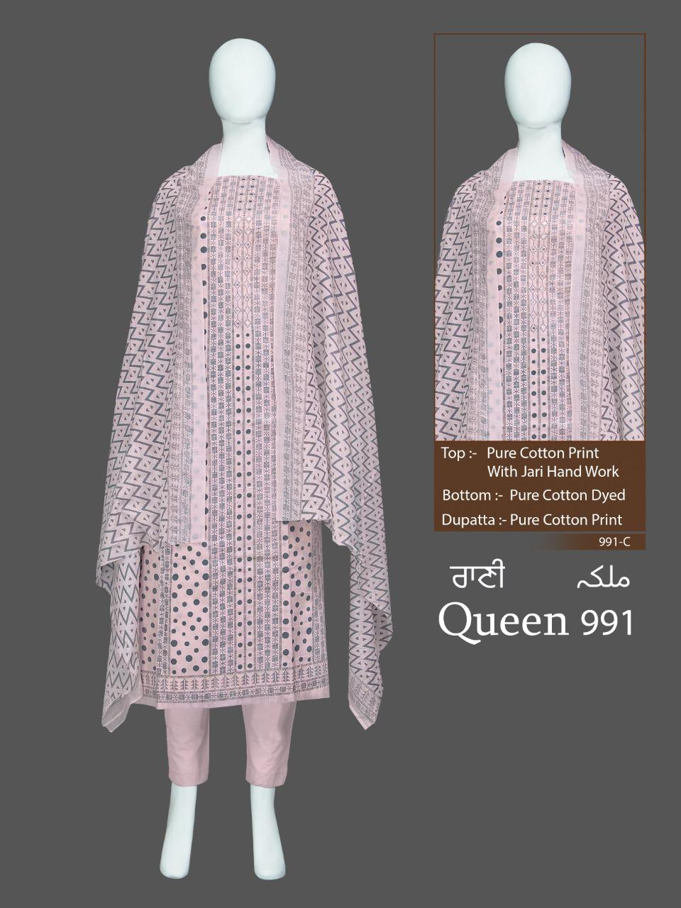 Bipson Queen 991 Designer Party Wear Pure Cotton Printed Suits Wholesale