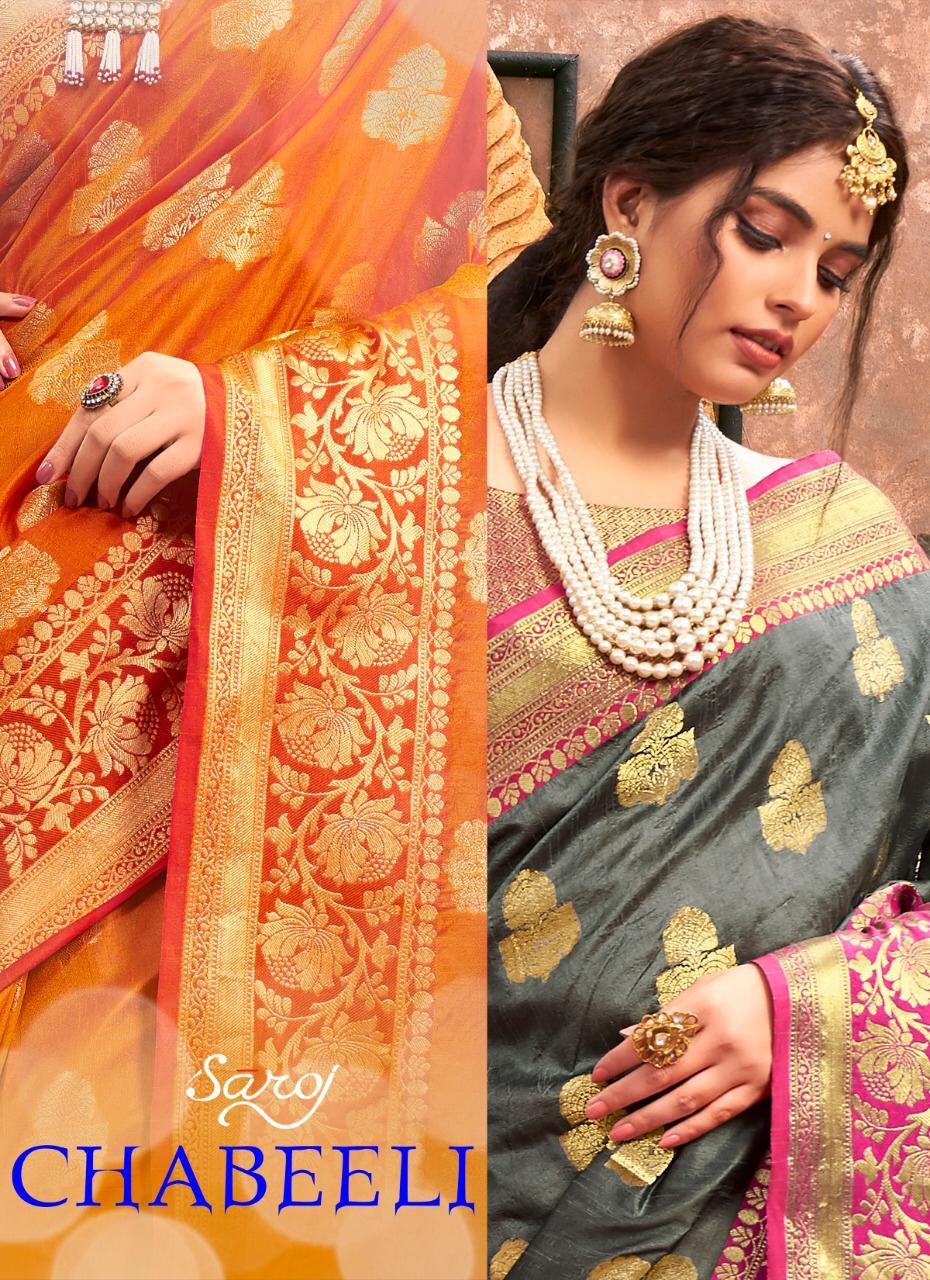 Saroj Sarees Chhabeeli Designer Dora Silk With Banarasi Border Festival And Wedding Wear Sarees In Best Wholesale Rate