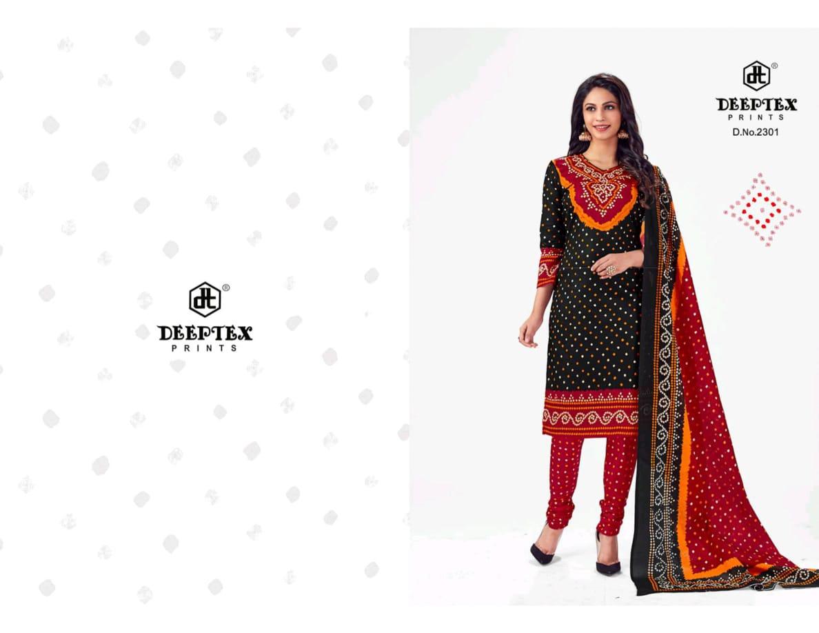 Deeptex Classic Chunaris Vol 23 Designer Bandhni Suits Wholesale