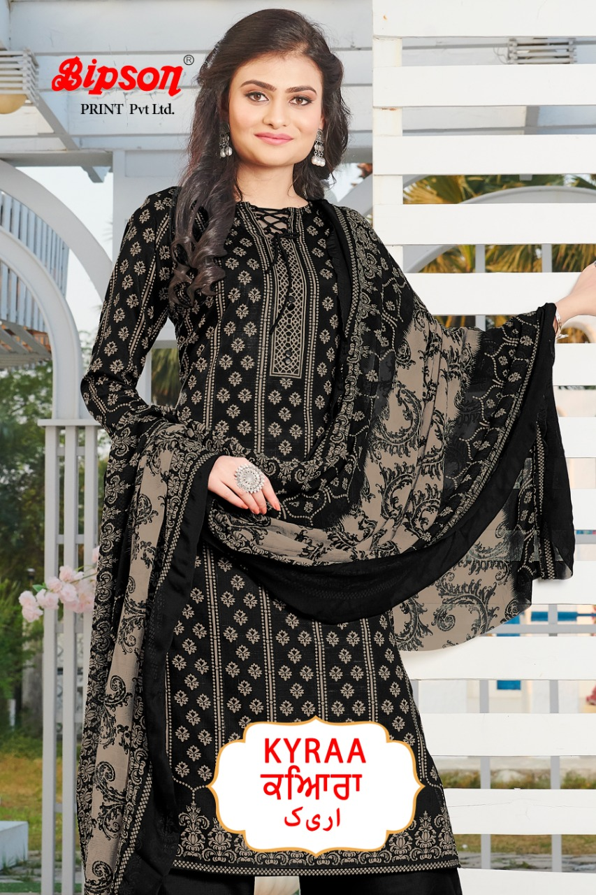 Bipson Kyraa Black Designer Cotton Slub Printed Suits Wholesale