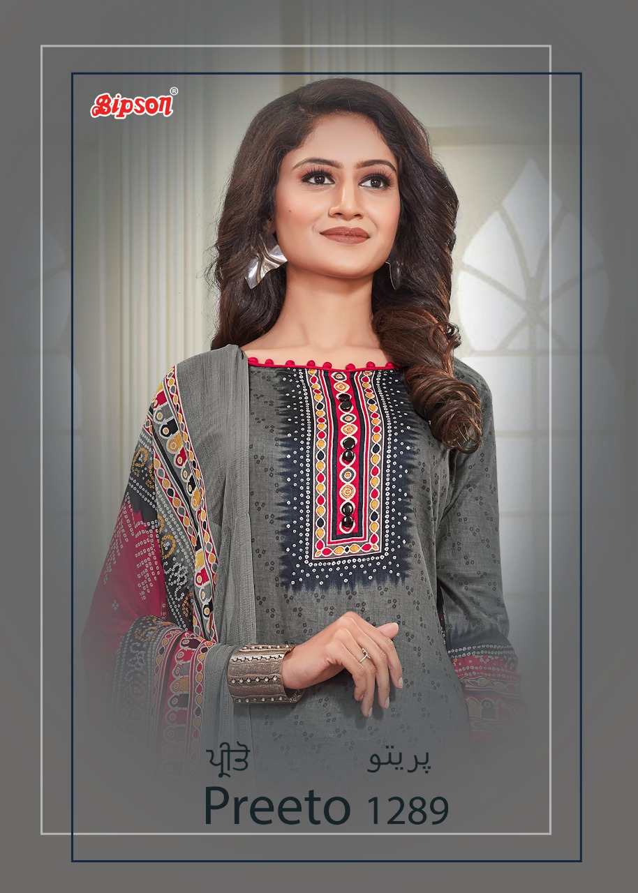 Bipson Preeto 1289 Designer Glace Cotton Print With Work Suits Wholesale