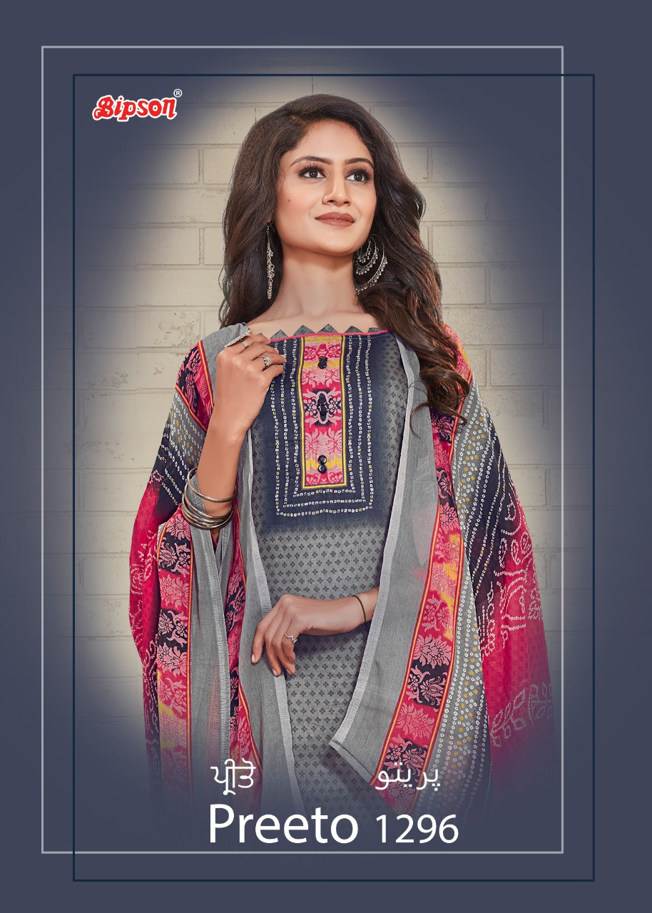 Bipson Preeto 1296 Designer Glace Cotton Print With Embroidery Work Suits Wholesale