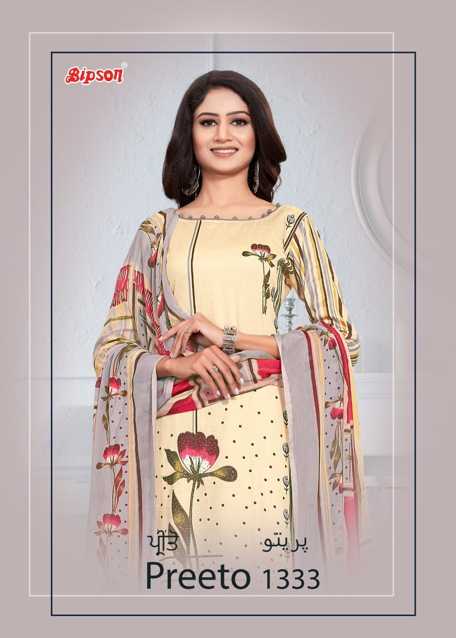 Bipson Preeto 1333 Designer Glace Cotton With Swarovski Work Suits Wholesale