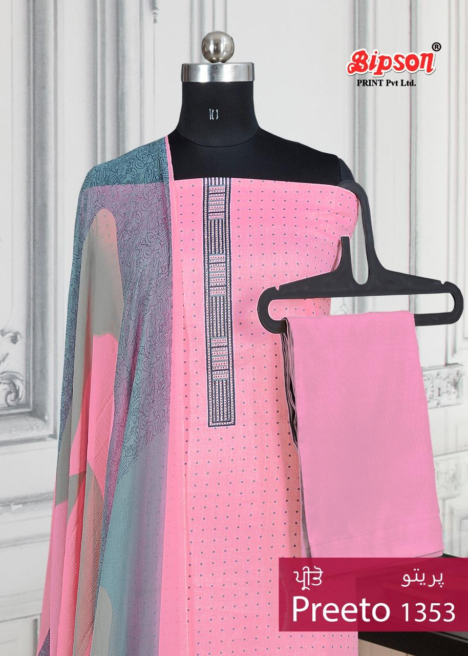 Bipson Preeto 1353 Designer Glace Cotton Print With Swarovski Work Suits Wholesale
