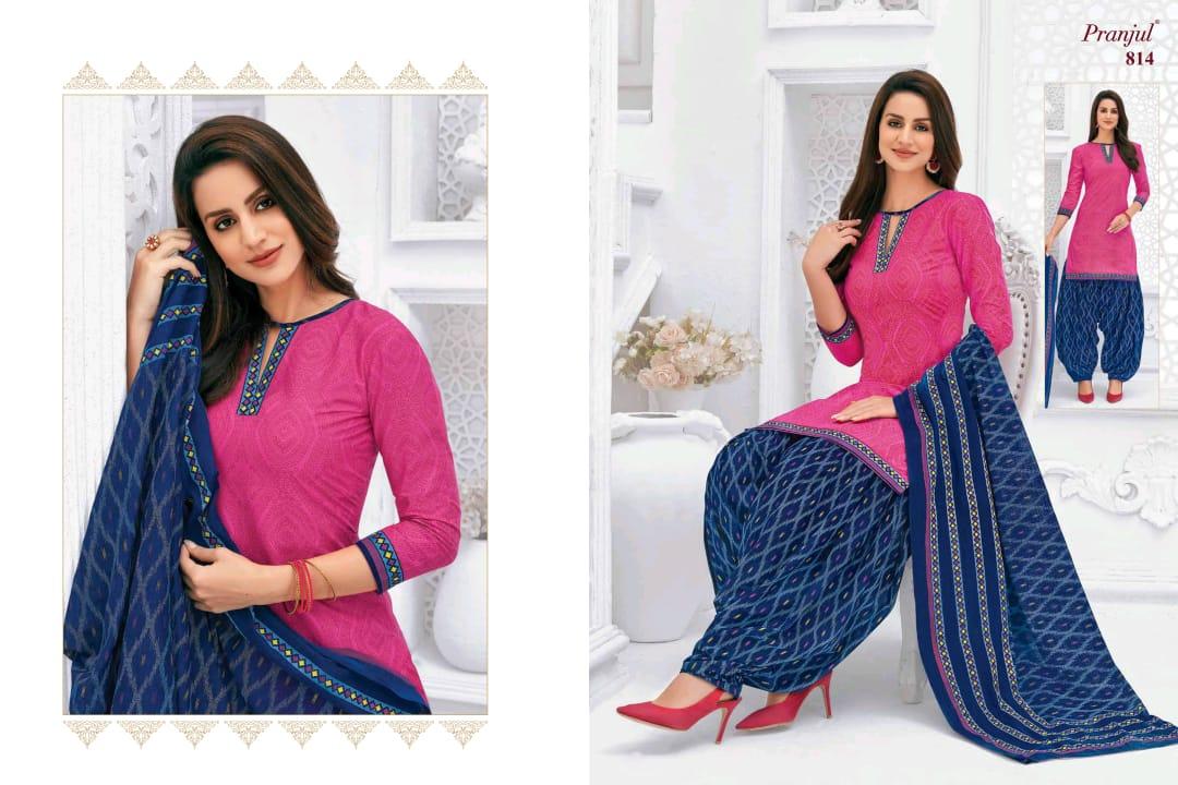 Pranjul Priyanka Patiyala Special Vol 8 Designer Cotton Printed Suits Wholesale