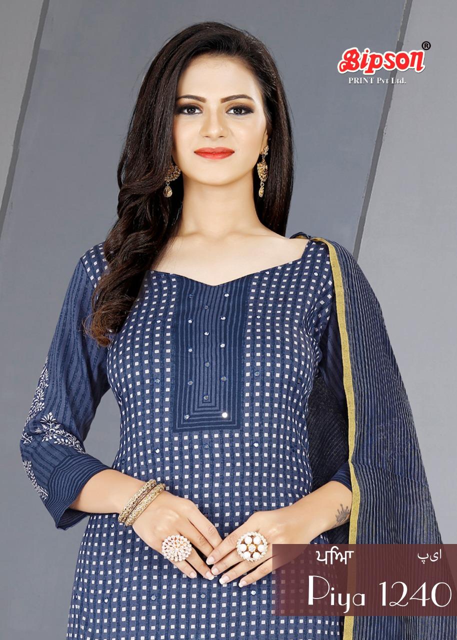 Bipson Piya 1240 Designer Cotton Satin Print With Mirror Work Suits Wholesale