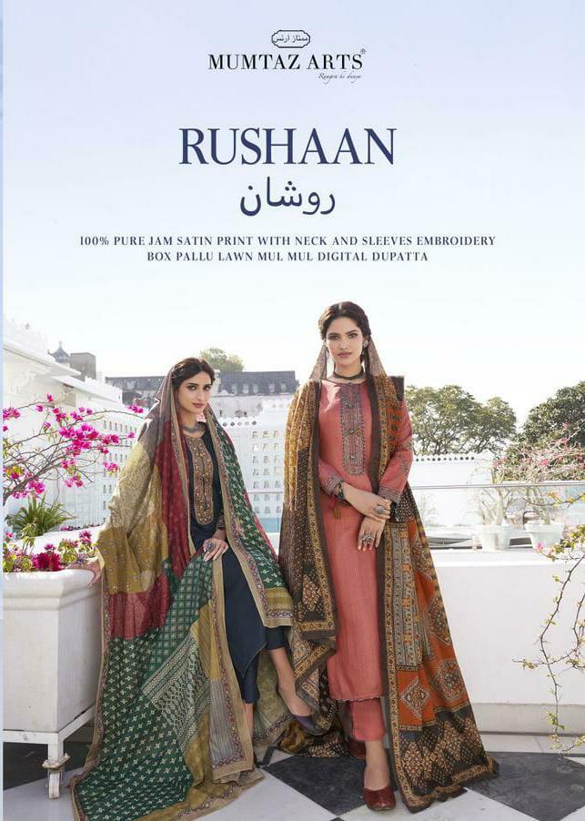 Mumtaz Arts Rushaan Designer Jam Satin Digital Print With Embroidery Work Karachi Suits Wholesale