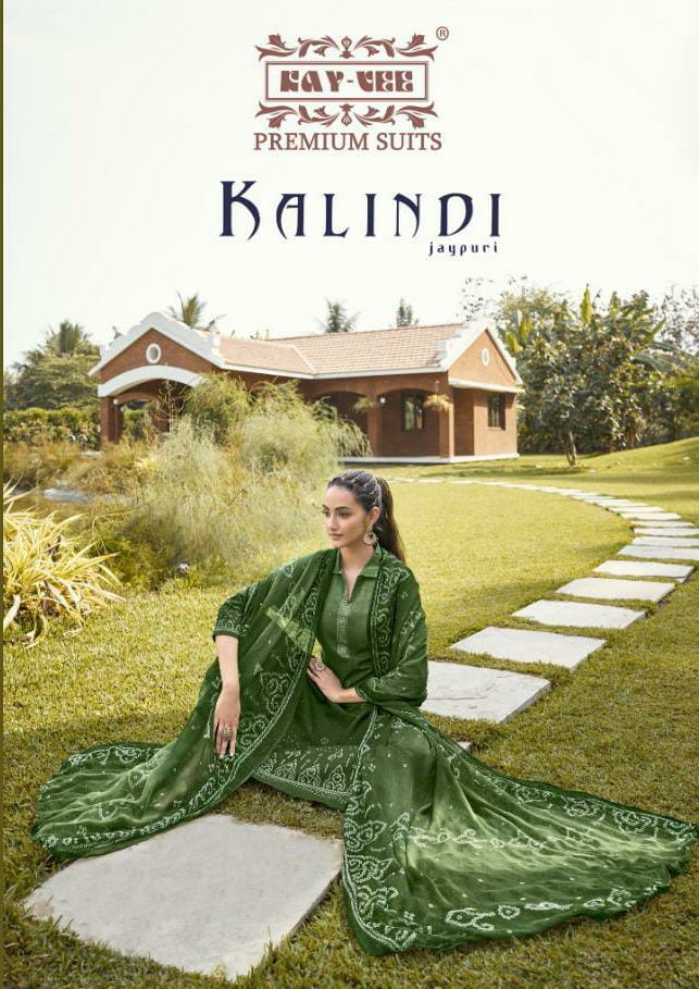 Kay Vee Kalindi Jaipuri Designer Cambric Cotton Digital Printed Suits Wholesale