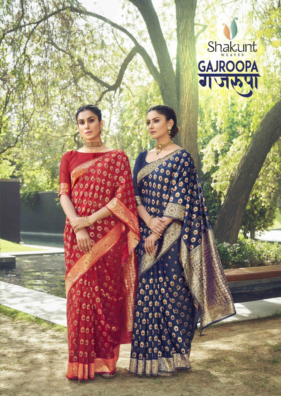 Shakunt Gajroopa Designer Artsilk Partywear Sarees In Best Wholesale Rate
