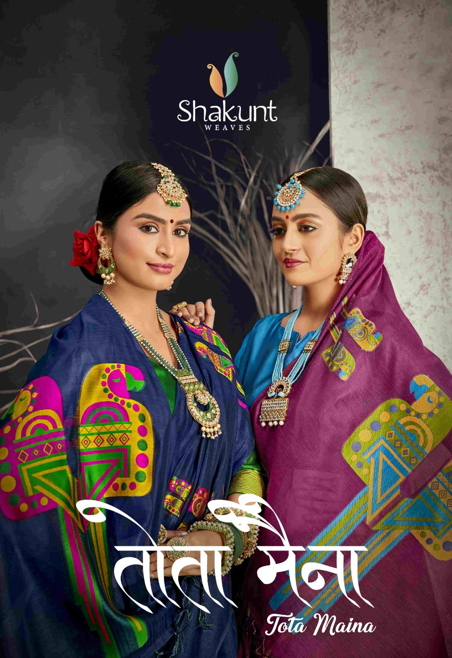 Shakunt Tota Maina Cotton Weaving Low Range Sarees In Best Wholesale