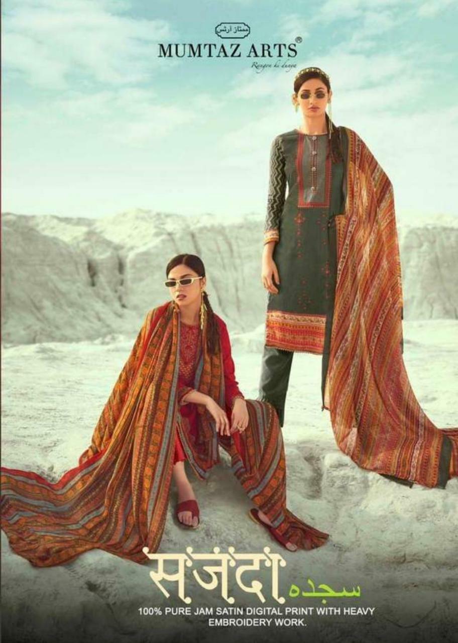 Mumtaz Arts Sajda Designer Pure Jam Satin Digital Print With Embroidery Work Karachi Suits Wholesale