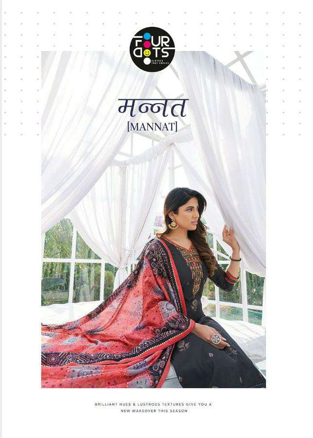 FOUR DOTS MANNAT DESIGNER HEAVY PARAMPARA SILK WITH EMBROIDERY WORK AND SEQUENCE WORK SUITS WHOLESALE