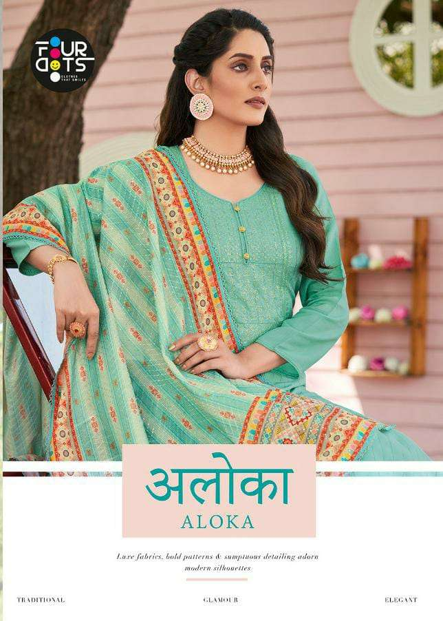FOURDOTS ALOKA DESIGNER MUSLIN WEAVING WITH SEQUENCE WORK SUITS WHOLESALE
