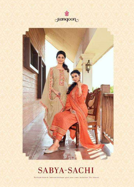 RANGOON SABYA SACHI DESIGNER PURE BEMBERG LUCKNOWI WORK WITH MULTI COLOR EMBROIDERY WORK STITCH READYMADE SUITS WHOLESALE