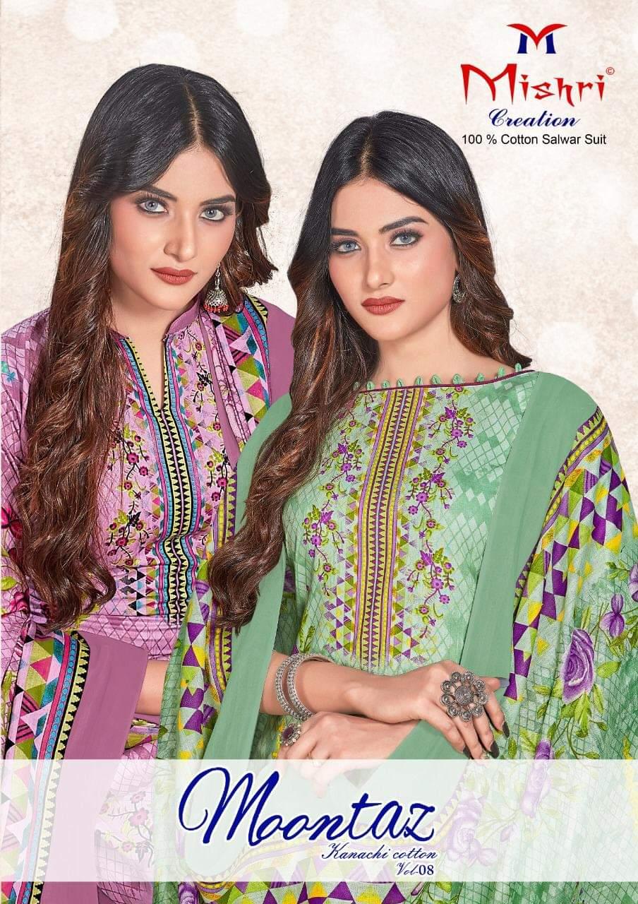 Mishri Mumtaz Vol 8 Designer Pure Heavy Cotton Karachi Style Printed Suits Wholesale