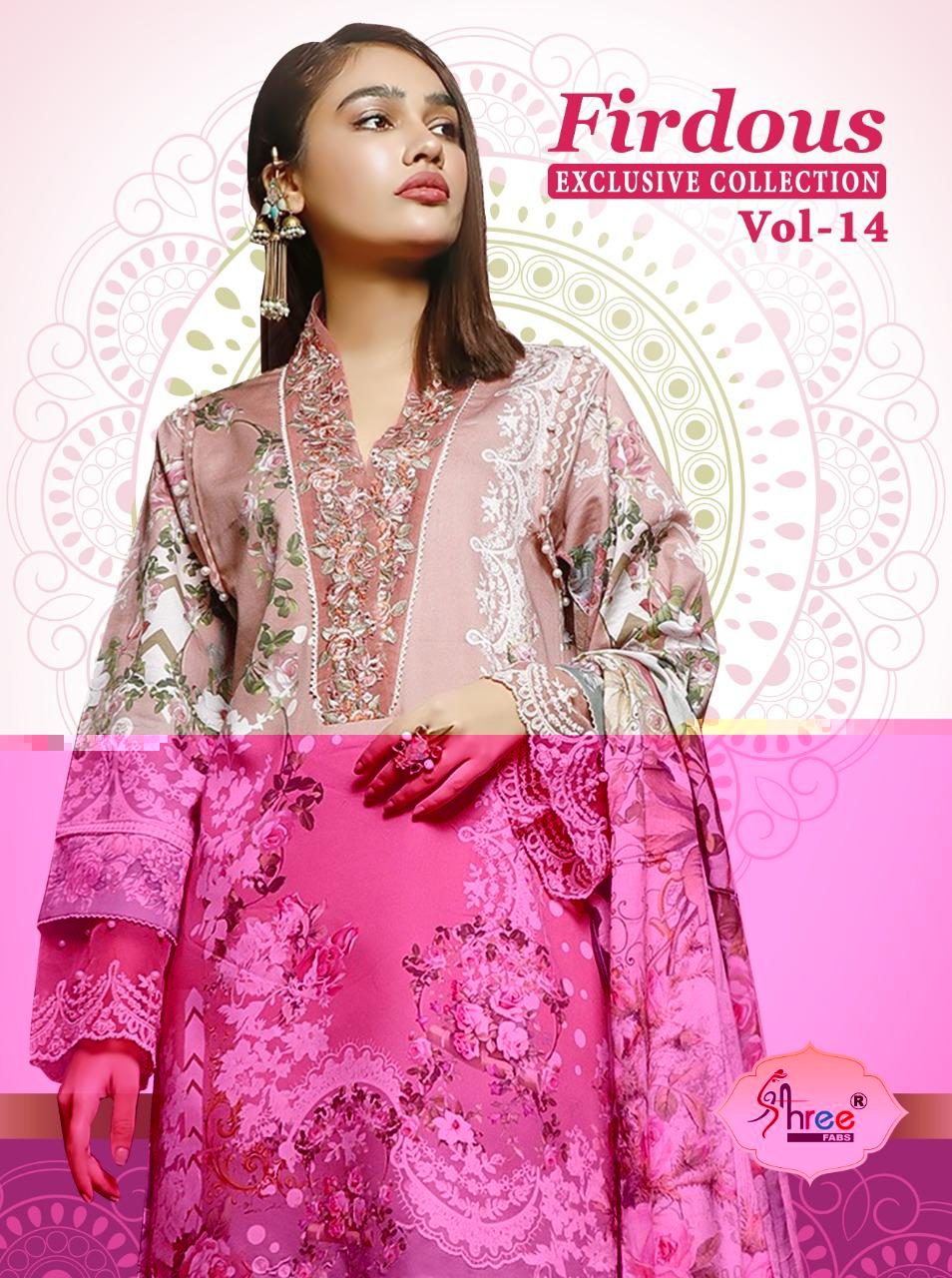 Shree Fab Firdous Exclusive Collection Vol 14 Designer Pure Lawn Cotton With Embroidery Work Pakistani Pattern Suits Wholesale