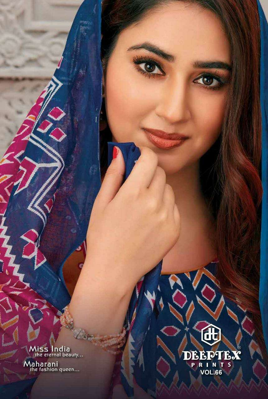 DEEPTEX MISS INDIA VOL 66 DESIGNER PREMIUM COTTON DAILY WEAR SUITS IN WHOLESALE RATE