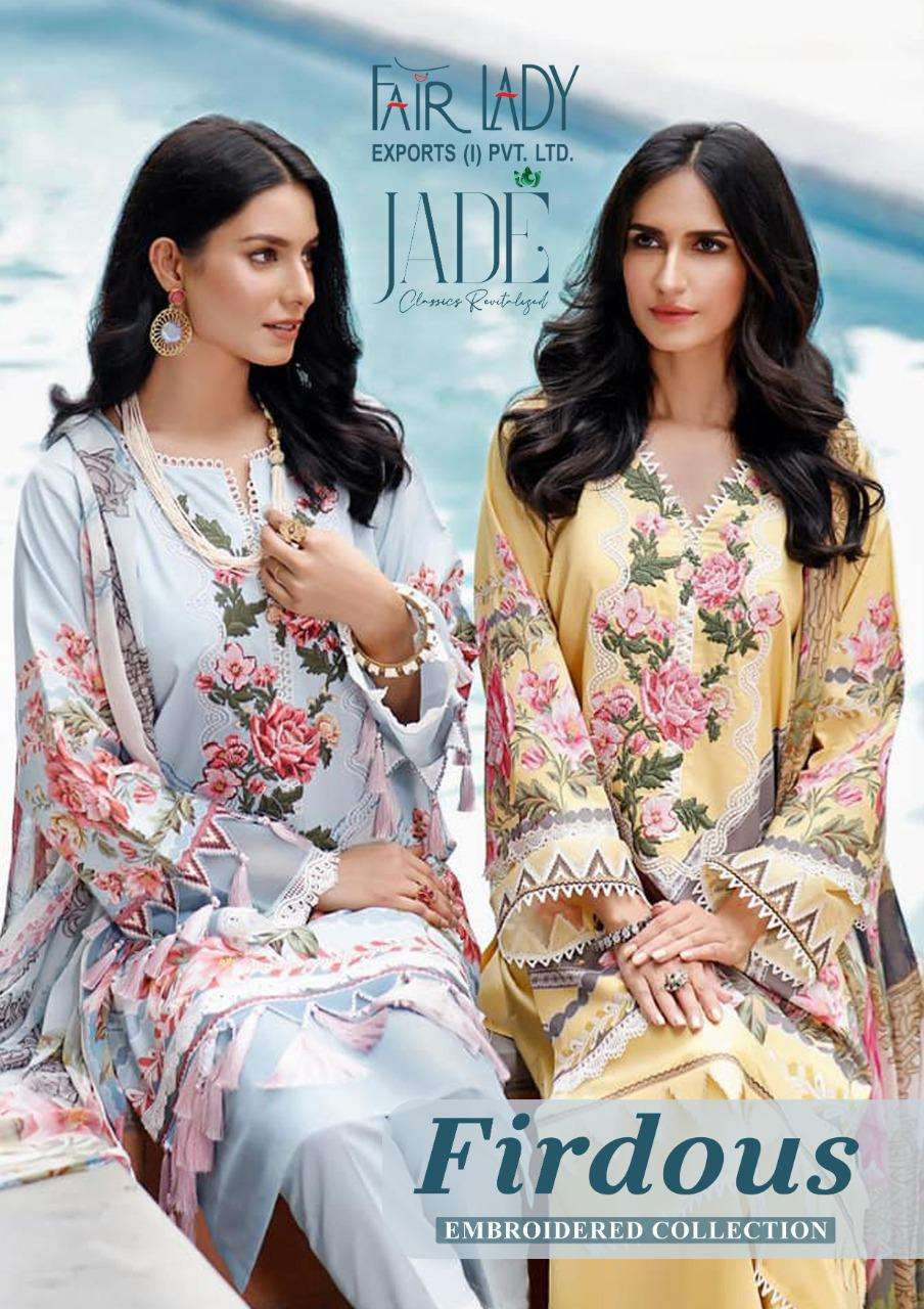 FAIR LADY FIRDOUS EMBROIDERED LAWN COLLECTION DIGITAL PRINT DESIGNER LAWN COTTON DIGITAL PRINT WITH HEAVY EMBROIDERY PATCH PAKISTANI PATTERN SUITS WHOLESALE