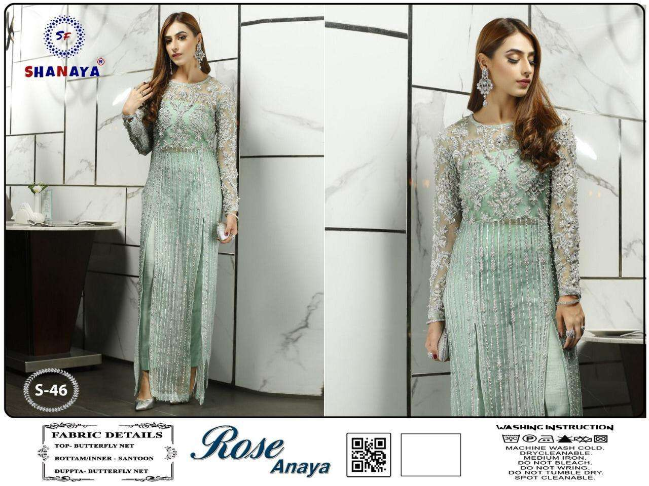 SHANAYA ROSE ANAYA S-46 DESIGNER HEAVY BUTTERFLY NET WITH HEAVY EMBROIDERY AND HANDWORK PARTYWEAR PAKISTANI PATTERN SUITS IN SINGLES