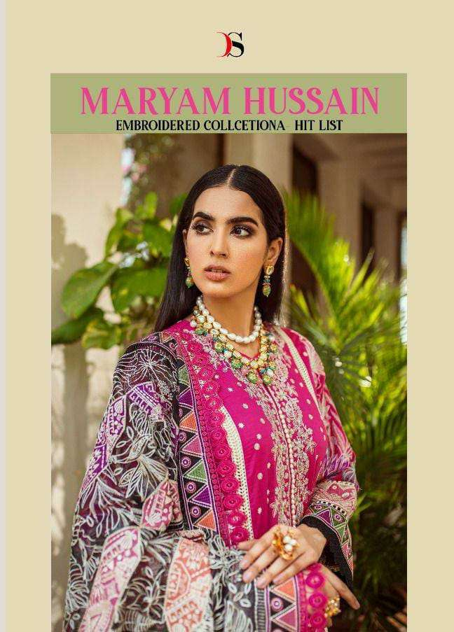 DEEPSY SUITS MARYAM HUSSAIN EMBROIDERED HIT LIST DESIGNER COTTON PRINT WITH EMBROIDERY WORK PAKISTANI REPLICA SUITS WHOLESALE