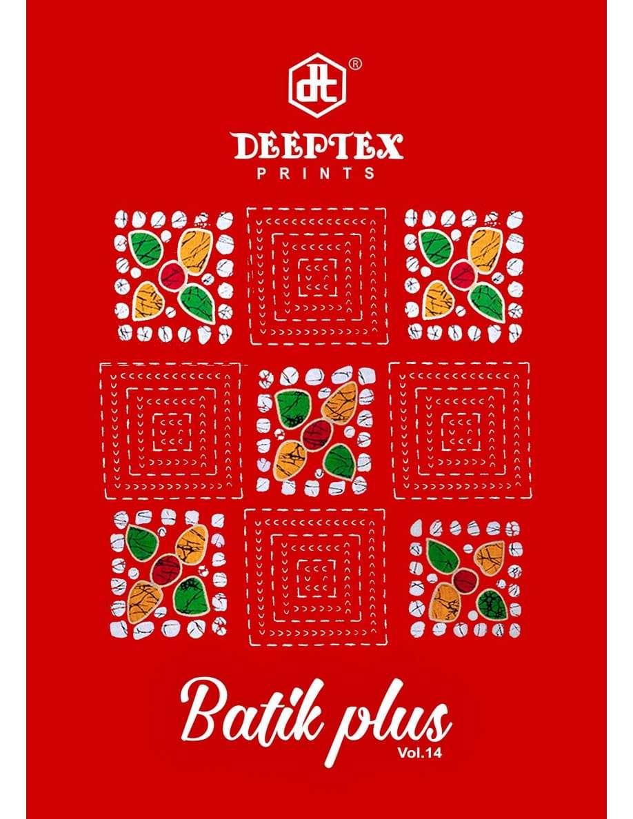 DEEPTEX BATIK PLUS VOL 14 DESIGNER COTTON PRINTED LOW RANGE SUITS WHOLESALE