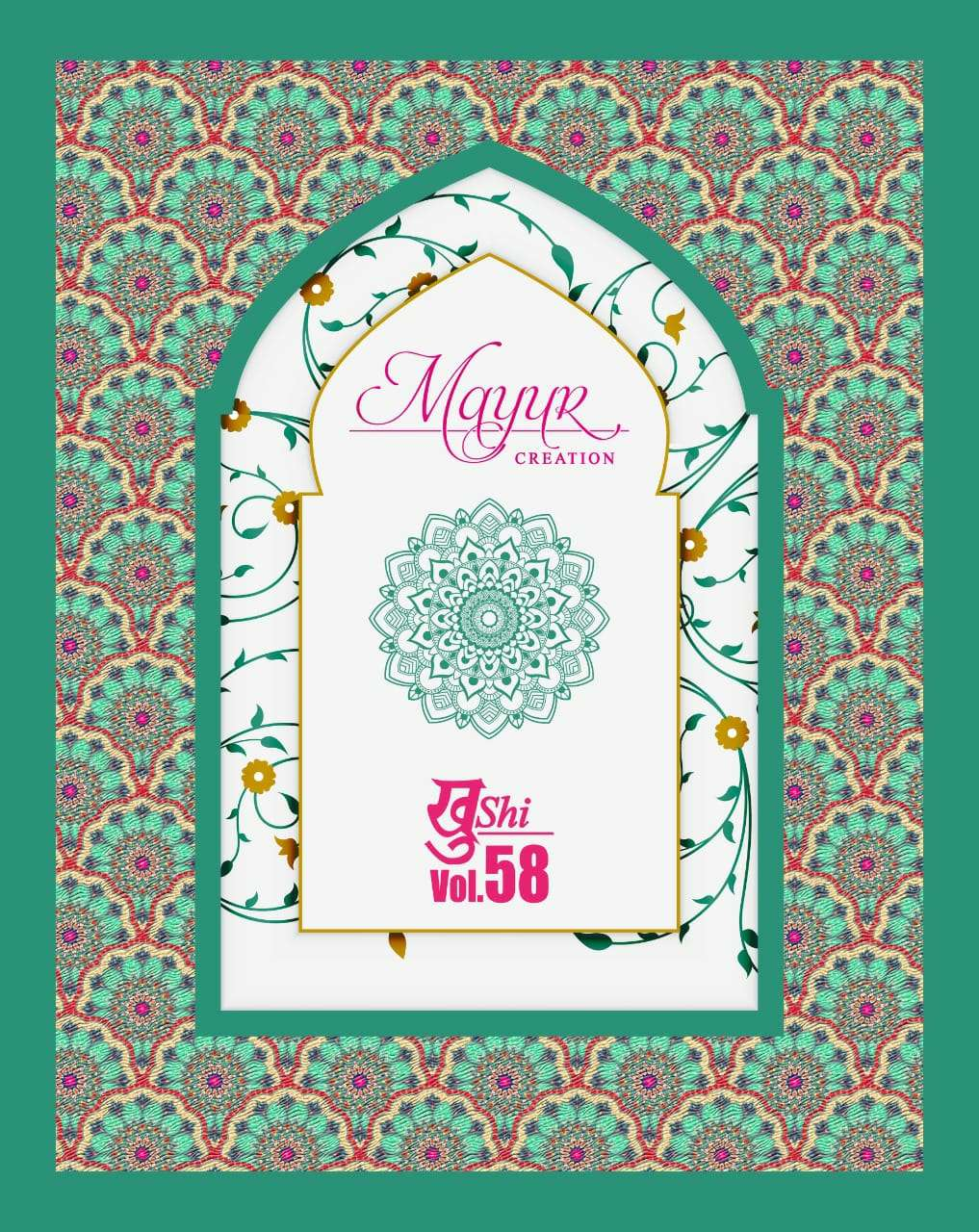 MAYUR KHUSHI VOL 58 DESIGNER PREMIUM COTTON DAILY WEAR SUITS IN WHOLESALE RATE