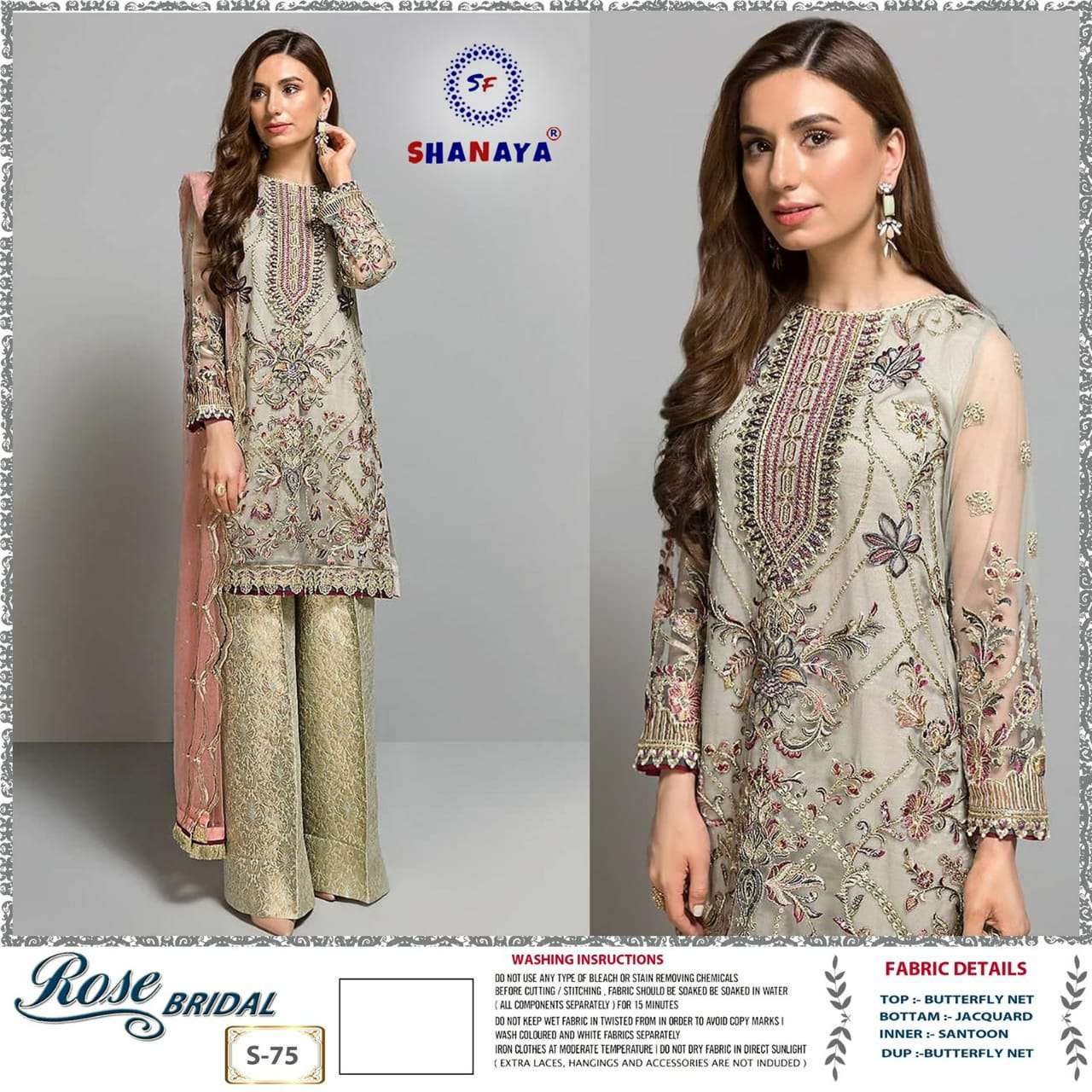 SHANAYA FASHION ROSE BRIDAL S-75 DESIGNER HEAVY BUTTERFLY NET WITH HEAVY WORK AND DIAMOND PAKISTANI REPLICA SUITS IN SINGLES