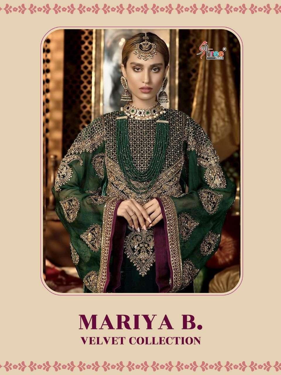 SHREE FAB MARIYA B VELVET COLLECTION DESIGNER VELVET WITH EMBROIDERY WORK PAKISTANI PATTERN SUITS WHOLESALE