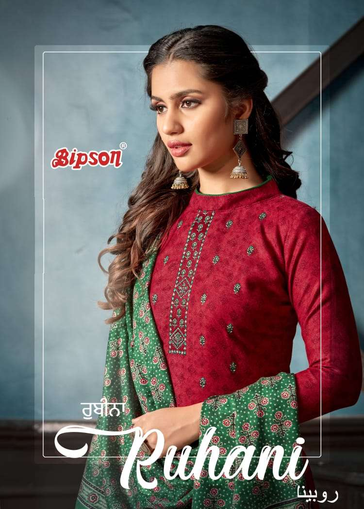 BIPSON RUHANI 1203-1210 DESIGNER WOOLLEN PASHMINA PRINT WITH EMBROIDERY WORK SUITS WHOLESALE