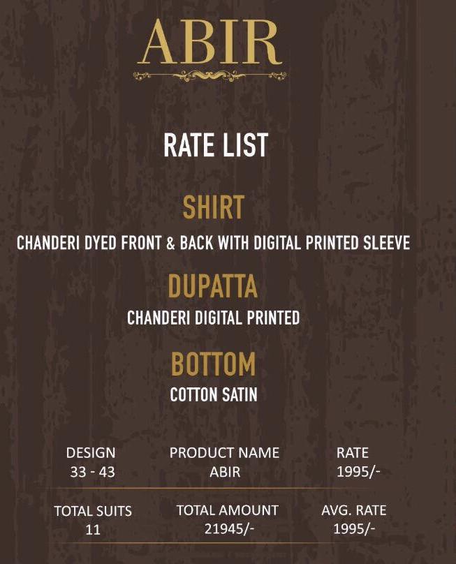 Sahiba Abir Presents Chanderi Digital Print Rate 1995/-