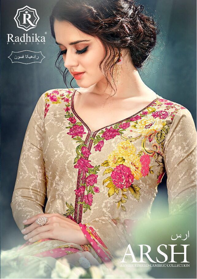 Azara Arsh Presents Radhi Cotton Pure Camric Cotton With Self Embroidery Wholesale Price - 545