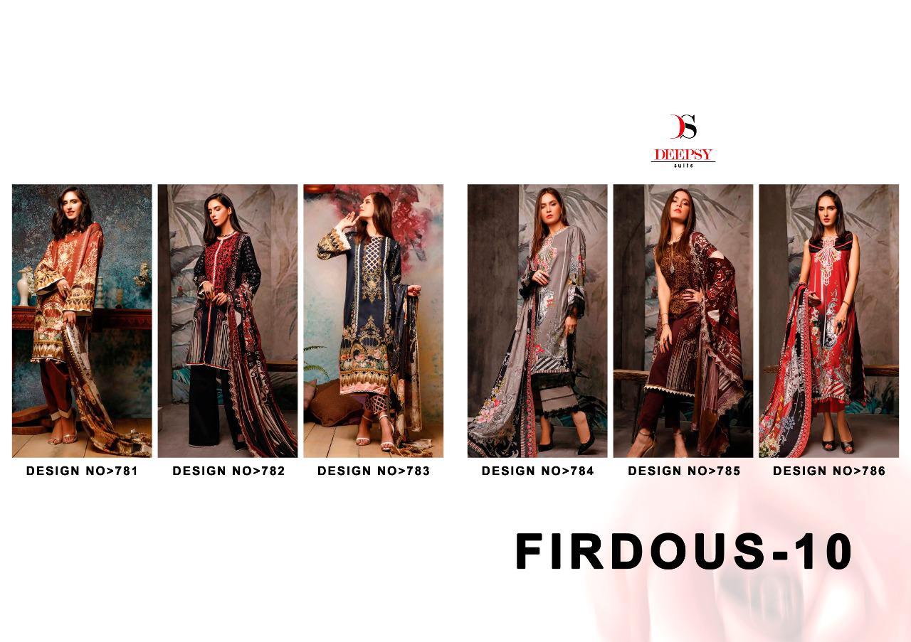 Deepsy Suit Firdous 10 Designer Pashmina Shawl Dupatta With Pashmina Suits Wholesale