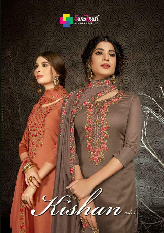 Sanskruti Silk Mills Kishana 5 Designer Jam Silk With Heavy Embroidery Work Handwork Suits Wholesale