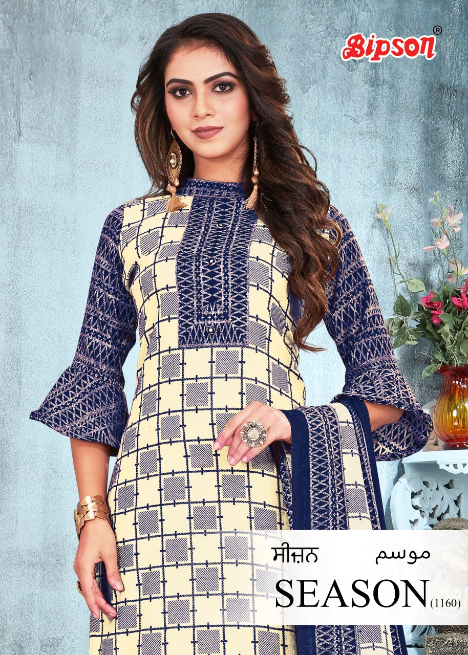 Bipson Season 1160 Designer Pashmina Print Top And Embroiderd Plazzo With Shawl Dupatta Suits Wholesale
