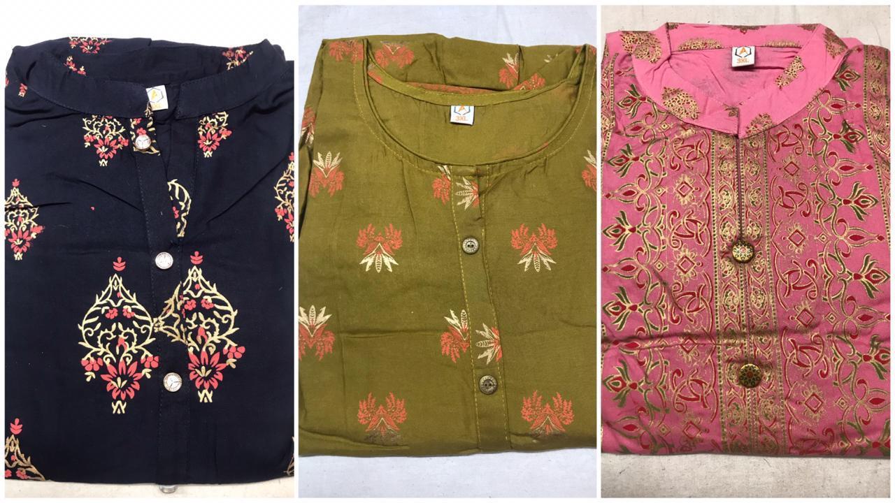Fvd Golden City Designer Long Rayon Foil Print Gowns Wholesale