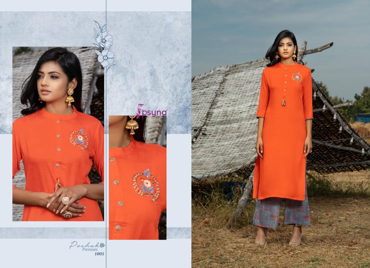 Psyna Poshak Premium Designer Handwork Kurtis With Printed Plazzo In Wholesale Rate